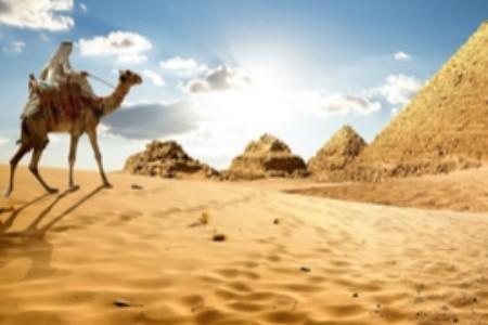 Az ősi Egyiptom kincseinek titkai: Fáraók nyomában