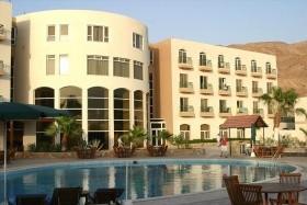 Radisson Blu 5* + Dead Sea Spa - Aqaba És Holt-Tenger Üdülés