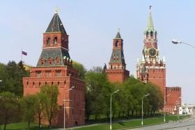 Az arany kupolák városa 4* (Moszkva)