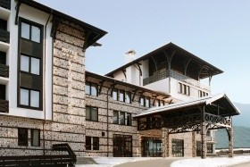 Banszko-Hotel Lion