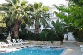 Paradise Apartman