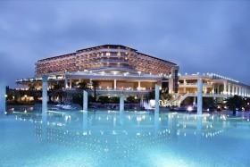 Starlight Convention Center - Törökországi Üdülés