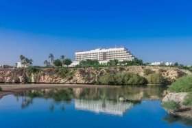 Hotel Crowne Plaza Muscat