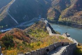 KÍNA - Ezt látnia kell!