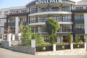 Royal Palm Apart Hotel