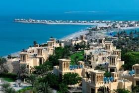 Al Hamra Residence - Ras Al Khaimah