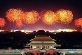 Szilveszteri kiruccanás Pekingbe