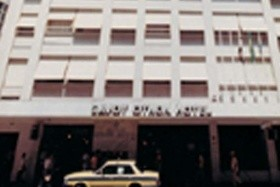 Savoy Othon Travel