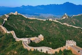 Peking és Xian