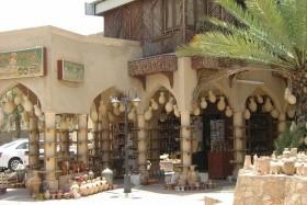 Katar - Omán