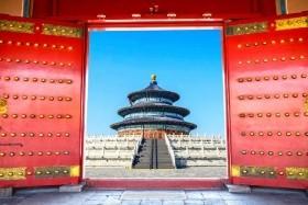 Kínai Császárvárosok