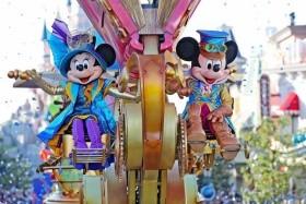 Disneyland Csoportosan Párizsi Városnézéssel