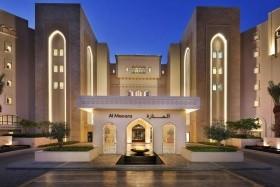 Al Manara Luxury Collection