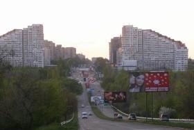 Duna-Delta És Az Ismeretlen Ország, Moldávia