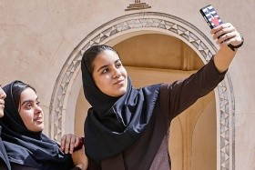 Irán legszebb arcai - csak nőknek