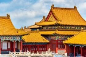 Kína: Tigrisek És Sárkányok Nyomában - Peking-Sanghaj-Hongkong 2019.10.26.-11.04.