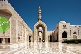 Omán - Csoportos Körutazás