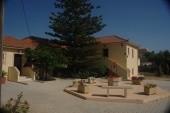 Minas Apartman